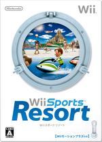 Wii_sports_resort_2